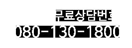 080-850-1511