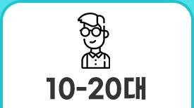 1020대연령별추천보험
